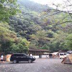 photo:掛川市 炭焼の杜 明ケ島キャンプ場