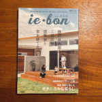 photo:ie・bon
